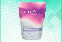 حلوى الكولاجين من اي هيرب طريقة استخدام حلاوة الكولاجين مازرنيست حلوى كولاجين حلاوة مضغ كولاجين علك كولاجين نيوسيل كولاجين Beauty Bursts تجربتي